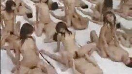 Stariji free porno 100000 par igra se u kupaonici s igračkama