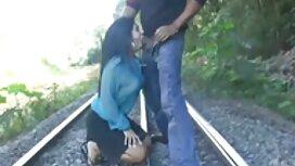 Gospođo duboko zajebavati train porno